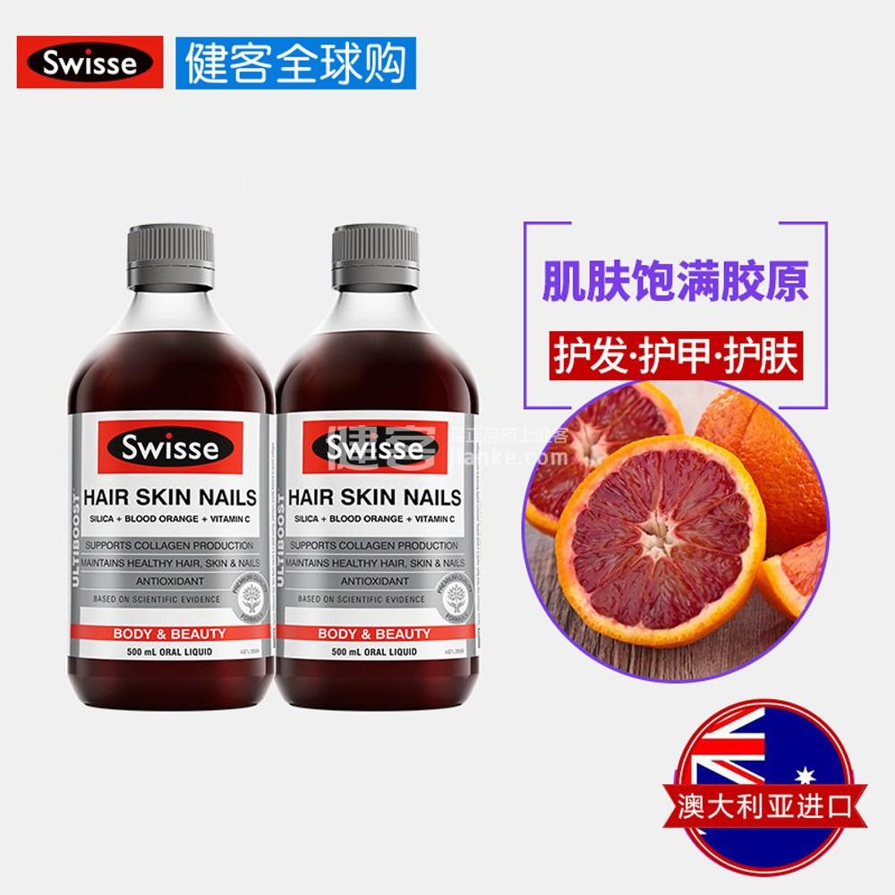 胶原蛋白液500ml 2瓶装