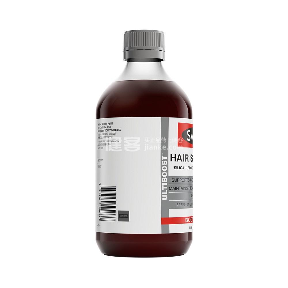 胶原蛋白液 300mL