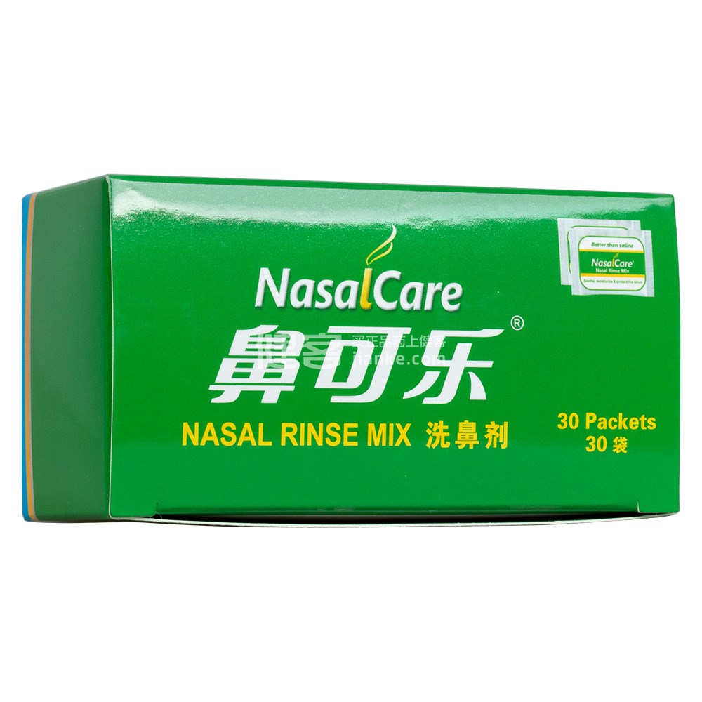 鼻腔清洗器