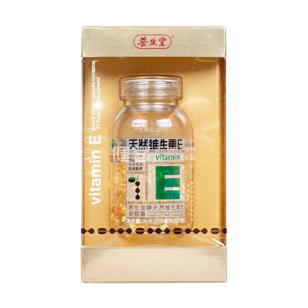 养生堂牌天然维生素E软胶囊